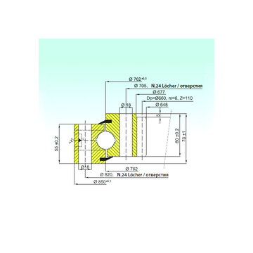 ZB1.25.0762.200-1SPPN ISB Thrust Ball Bearings #1 image